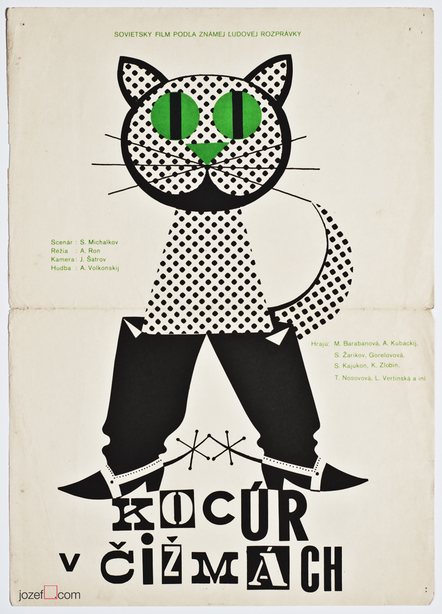 Puss in Boots Vintage Poster